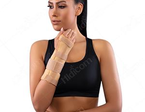 Long Wrist Splint with Hard Bar ( Left & Right ) 05